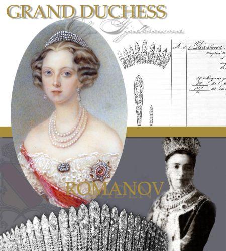 Diamond Fringe Kokoshnik Romanov Jewellery of Grand Duchess Olga Feodorovna| Diamond Tiara Fringe tiara fringe diadem Diamond Fringe Tiara Diadem