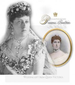 battenberg-princess-beatrice-royal