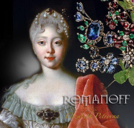 Zarin Elizabeth Petrovna | Romanov Juwelen und Schmuck | Empress of Russia Imperial Jewels!
