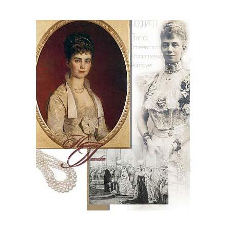 Prinzessin Thyra |Kronprinzessin von Hannover | Herzogin von Cumberland | Royale Hochzeit Schmuck Geschenke