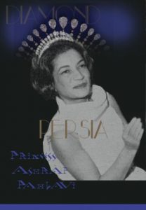 Princess Ashraf Royal Imperial Diamond Drops Tiara| Persian Shah Jewels History