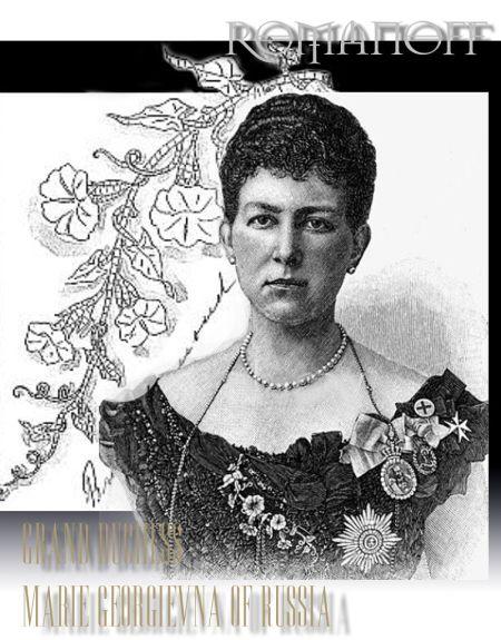 Grand Duchess Marie Georgievna of Russia | Wedding and gifts Romanov jewels and jewelry