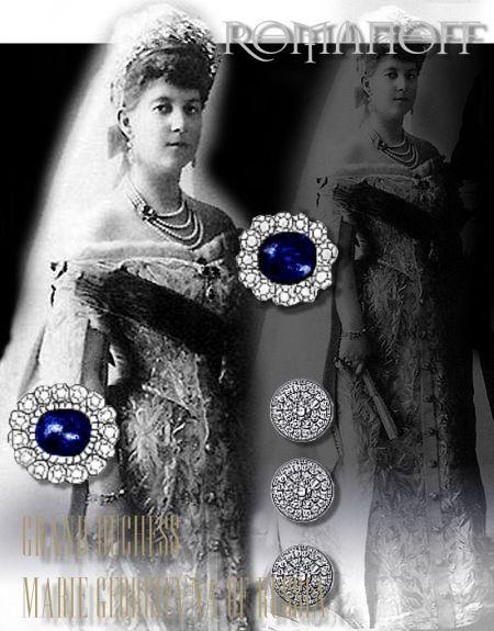 #sapphirebrooch #royaljewellery #royalwedding #princessmariaofgreece #grandduchessmariageogievna #princessofgreece #princessofgreeceanddenmark #grandduchess #greece #greek #greekroyalfamily #greekroyals #greekroyalty #royalfamilyofgreece #romanovjewels #greekprincess #royaloftheday #sapphires  #casasreales  #royalhouses  #monarchy  #royalty  royals  #realezas #mariegeorgievnaromanov #tsar #bolin  #sapphireclasp #royaljewellery #royalwedding #princessmariaofgreece #grandduchessmariageogievna #princessofgreece #princessofgreeceanddenmark #grandduchess #greece #greek #greekroyalfamily #greekroyals #greekroyalty #royalfamilyofgreece #romanovjewels #greekprincess #royaloftheday #sapphires #casasreales #royalhouses #monarchy #royalty royals #realezas #mariegeorgievnaromanov #tsar #bolin #grandduchess     #romanovbrooch #брошь  #брошьромановых #драгоценоости #украшения #бриллианты #россия #романовы #история #royaljewellery #royalwedding #princessmariaofgreece #grandduchessmariageogievna #princessofgreece #princessofgreeceanddenmark #grandduchess #greekroyalfamily  #royalfamilyofromanov #romanovjewels  #royaloftheday #sapphires #casasreales #imperialhouses #monarchy #royalty royals #realezas #mariegeorgievnaromanov #czar #romanovbrooch #брошь #брошьромановых #драгоценоости #украшения #бриллианты #россия #романовы